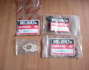 DellOrto デロルト vespa P/スモール キャブガスケット セット 未使用ですが長期保管品