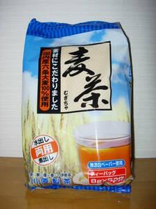 麦茶 国内産六条大麦100%使用 水出し・煮出し ティーバッグ 8g×52袋