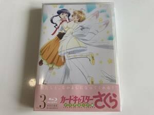 Blu-ray ◇未開封◇「カードキャプターさくら クリアカード編 Vol.3 初回仕様版」 セル版 BD ブルーレイ
