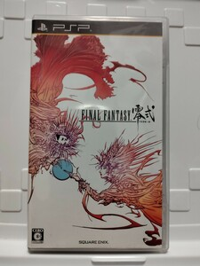 【PSP】 FINAL FANTASY 零式 (ファイナルファンタジー レイシキ)
