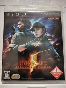 【PS3】BIOHAZARD Alternative Edition