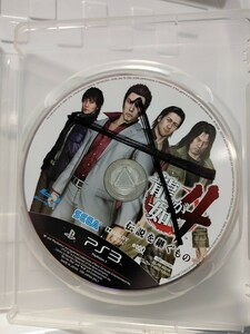 【PS3】龍が如く4