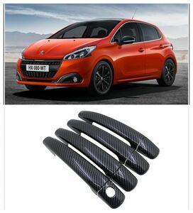 prompt decision Peugeot 208 carbon door handle cover 4-door for RHD right steering wheel car (0)