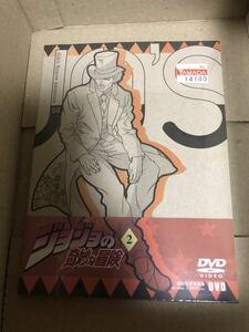 ジョジョの奇妙な冒険 Vol.2 (紙製スリムジャケット仕様)(初回限定版) [DVD]