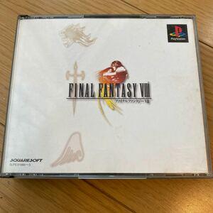 ファイナルファンタジー プレイステーション ファイナルファンタジー8 ソフト FF8