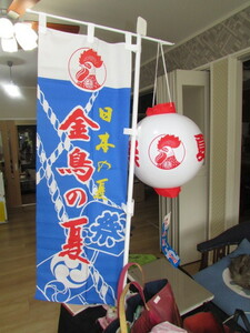 即決(問屋・蔵出し)(昭和レトロ・日本の夏・金鳥の夏幟旗・祭・太鼓模様)白風船・短冊付き・NO3・貴重・珍品 未使用