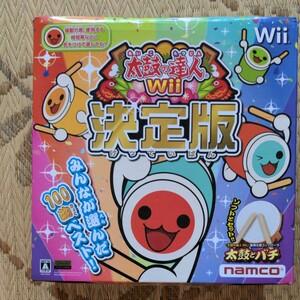 太鼓の達人Wii ソフト