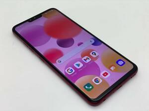 [1075] LG V40 ThinQ 128GB レッド SIMフリー androidスマホ本体 シムフリー 中古スマートフォン エルジースマホ 充電ケーブル付き