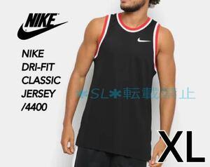 【XLサイズ】黒 新品 NIKE ナイキ タンクトップ メンズ クラシック ジャージ バスケ 筋トレ ワークアウト メッシュ
