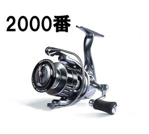 Z382 送料無料 フィッシング リール スピニングリール 釣り 2000番 ギア比5.2:1 4+1BB 淡水 海 湖 ハンドル左右交換 最大ドラグ力7KG