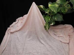 新入荷!掘り出し品!日本製!高級ブランド!なかなかお安く手に入らない!上質!強撚糸リネン100%ニット!ファンシーピンク140cm巾×1.5m