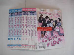Y9 02547 - ドキドキMy Love 全33巻 ホ・ヨンナン ミンソク DVD 送料無料 レンタル専用 字幕版 ジャケットに日焼け有