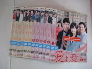 Y9 02458 -【訳あり】愛よ、愛 計43枚セット(全44巻中、2巻欠け)DVD 送料無料 レンタル専用 字幕版