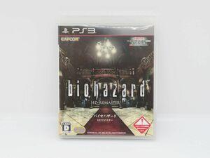 iw049 PS3 バイオハザードHDリマスター biohazard HD REMASTER