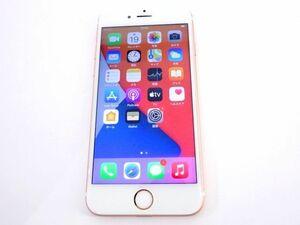 111●【SIMロック解除品】 SoftBank iPhone 7 128GB ローズゴールド MNCN2J/A バッテリー最大容量87% ※中古/利用〇(元SoftBank)