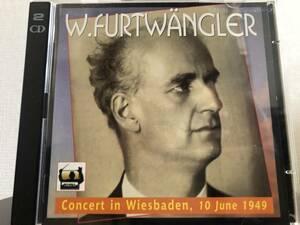 ブラームス 交響曲第4番、 モーツアルト 交響曲第40番 他 フルトヴェングラー指揮BPO 1949.6.10 ウィスバーデン 2CD