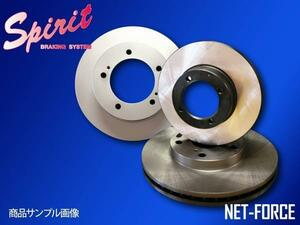 L150S ムーブ 新品 ディスクブレーキローター2枚セット NA車専用