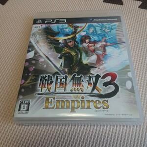 中古 PS3ソフト 戦国無双3 Empires