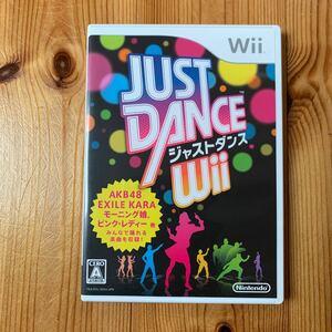 【Wii】 JUST DANCE Wii【8.31】