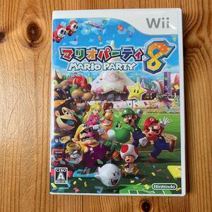 【Wii】 マリオパーティ8【8.31】