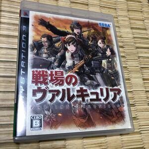 【PS3】 戦場のヴァルキュリア [通常版]
