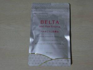 新品即決■BELTA ベルタ こうじ生酵素 60粒 栄養補助食品