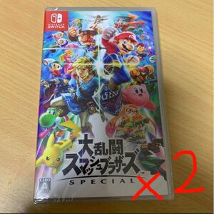 新品未開封 シュリンク付き 大乱闘スマッシュブラザーズSPECIAL 二本セット Nintendo Switch