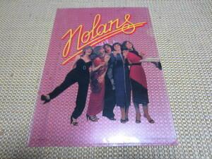■ ノーランズ / ペーパーファイル ★Nolans / ダンシング・シスター