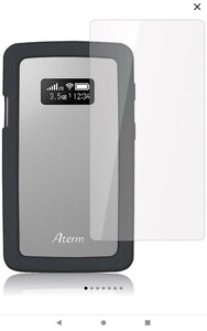 Aterm MP01LN/MP02LN シリコンケース。保護フィルム付き。