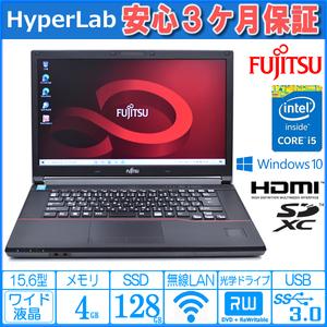 中古 ノートパソコン 富士通 LIFEBOOK A744/K Core i5 4310M 新品SSD メモリ4GB マルチ HDMI SDXC Wi-Fi Windows10