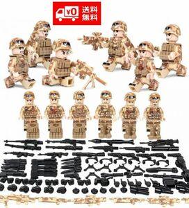 MOC LEGO レゴ ブロック 互換 ARMY ロシア軍特殊部隊 砂漠戦 カスタム ミニフィグ 6体セット 大量武器・装備・兵器付き D218