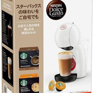 ネスレ日本 ネスカフェ ドルチェ グスト ピッコロXS スターターキット ポッド・カプセル