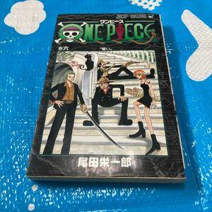 ONE PIECE 巻6/尾田栄一郎
