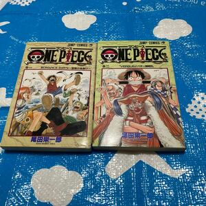 ワンピース  ONE PIECE 1巻 2巻