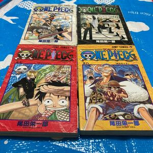 ONE PIECE ワンピース 5巻〜8巻
