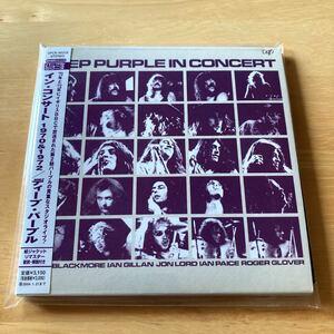 【美品】ディープ・パープル/イン・コンサート 1970 & 1972[CD 2枚組、紙ジャケット仕様]