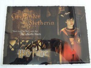★希少★デッドストック★ ハリーポッター Harry Potter 下敷き ヨコ サカモト リボン HPM02-2