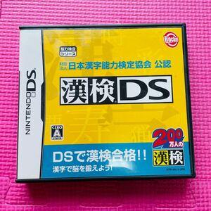 美品 漢字検定 DSソフト 日本漢字能力検定協会  ニンテンドーDS