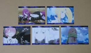 Re:ゼロから始める異世界生活 25巻発売&TVアニメ 2nd season フェア 特典 ブロマイド 5種セット ラム エキドナ