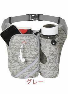 ランニング バッグ ペットボトル ホルダー付き ジョギング 防水スボーツ用