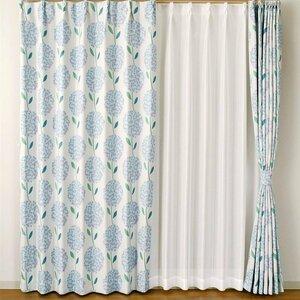 形状記憶 厚地プリント 花柄 2級 遮光カーテン2枚組 幅100×丈178cm Hortancia-100-178BL ユニベール