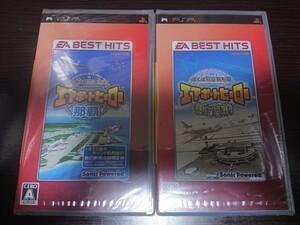 PSPソフト 【未開封】エアポートヒーロー2本セット