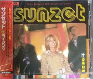 K63貴重新品日本盤/送料無料■sunzet(サンゼット)「ライジング」CD/グルーヴィーディスコサウンド ステファニーミルズグラディスナイト