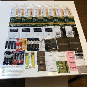 ドリップコーヒー#15袋セット#クリーミーパウダー#シュガー#色々#UCC#ロイヤルパークホテル