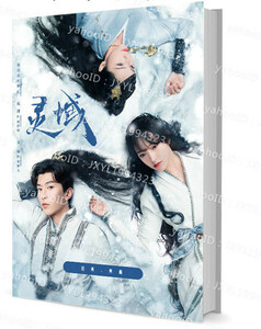 """★ New Limited ★ Super Popular Chinese Drama """"靈 Area Spirit Realm"""" Actor Photo Book Goods Gift Set The World of Fantasy Qin Lingling Poetry 丞瀟"""