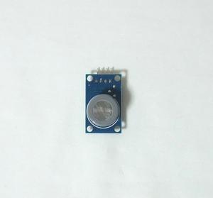一酸化炭素センサーモジュールMQ-7(Arduino対応、COガス、新品)