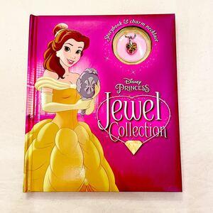 新品/美女と野獣 英語絵本 ディズニープリンセス 知育絵本 洋書 dwe 玩具