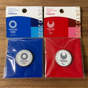 東京2020オリンピック パラリンピック ラウンド ピンバッジ