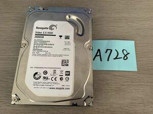 送料無料 Seagate Video HDD ST2000VM003-1ET164 2TB 3.5インチ SATA HDD2TB 使用時間896H★ビデオ等用A728