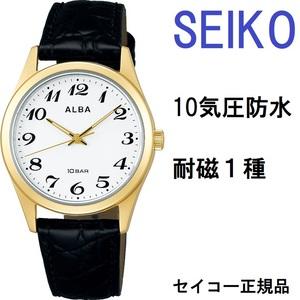 送料無料★特価 新品 セイコーアルバ正規保証付き★SEIKO ALBA メンズ腕時計 牛革 10気圧防水 耐磁1種 AEFK427★プレゼントにも最適